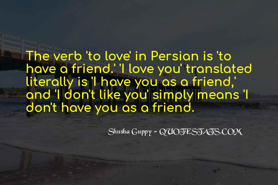 Guppy's Quotes #1599519